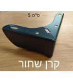 Black beam 5 cm