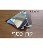 Silver beam 5 cm