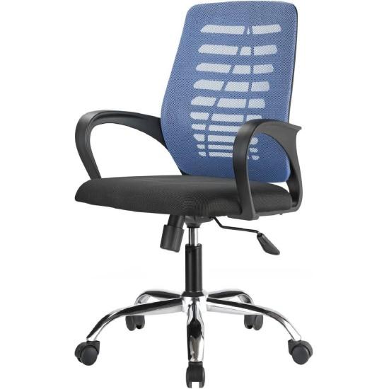 Office chair - Rumba model image