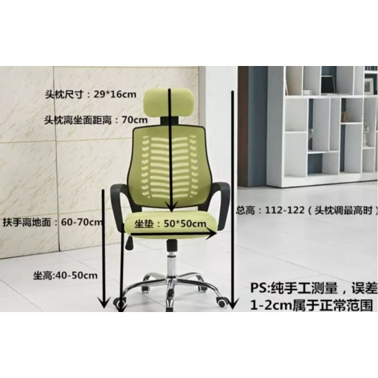 Office Chair with Headrest - model Salsa image